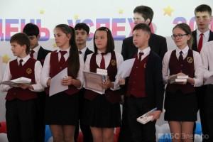 Благотворительный фонд «АБС Электро» поддерживает лучших учеников Гимназии №5(1)