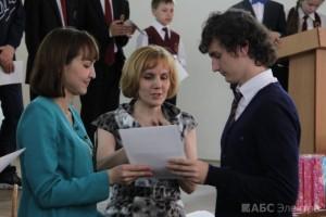 Благотворительный фонд «АБС Электро» поддерживает лучших учеников Гимназии №5(2)